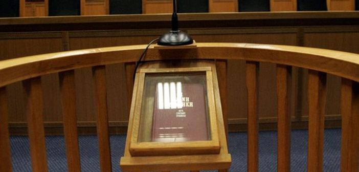 Κλειστά και την Τετάρτη 17/2 τα δικαστήρια στην Αττική