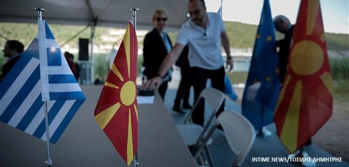 «Θύελλα» με φόντο δημοσίευμα του BBC περί «μακεδονικής μειονότητας»