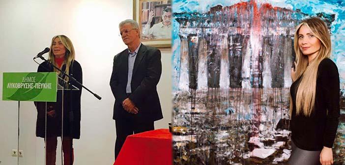 Τη ζωγράφο Ιωάννα Ευθυμίου τίμησε η Συμμαχία Πολιτών Πεύκης – Λυκόβρυσης