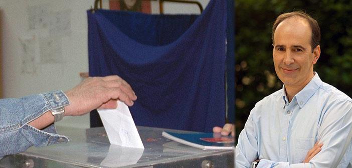 Τάσος Μπομπόνης: Γνωρίζουμε… ψηφίζουμε