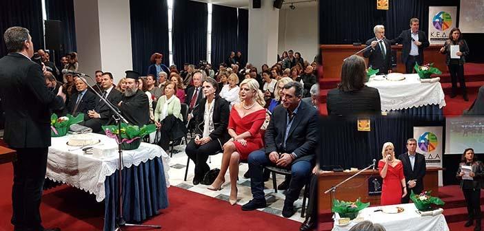 Ευχές για περισσότερη άθληση στην κοπή πίτας των αθλητικών προγραμμάτων Δήμου Αμαρουσίου
