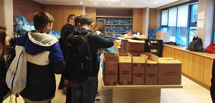 Προσφορά τροφίμων στο Κοινωνικό Παντοπωλείο Ν. Ιωνίας από τη Λεόντειο Σχολή