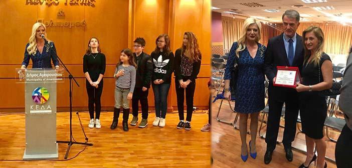 Παιδιά του αθλητικού συλλόγου «Girls Team Galanopoulou» τίμησε η Μ. Πατούλη-Σταυράκη