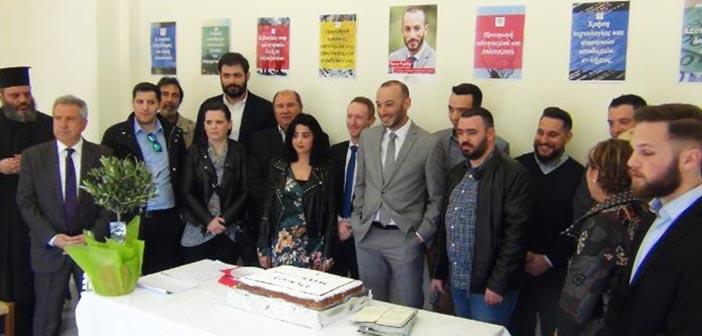 Τους πρώτους υποψηφίους δημοτικούς συμβούλους παρουσίασε η παράταξη Δήμος Μπροστά