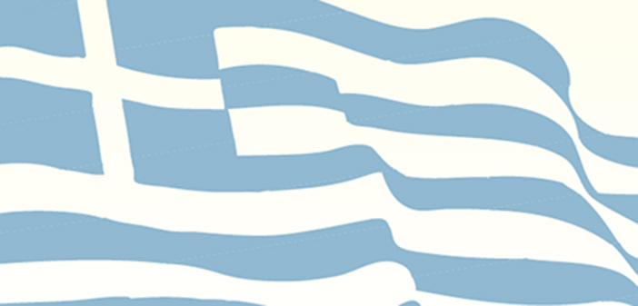 Εκδήλωση για την 25η Μαρτίου στον Δήμο Βριλησσίων
