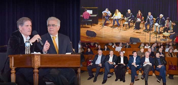Το βιβλίο «Πνεύμα Αντιλογίας» παρουσιάστηκε στο Δημοτικό Θέατρο Πεύκης