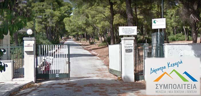 Συμπολιτεία: Κίνδυνος ακύρωσης της απαλλοτρίωσης του Δάσους Παπαδημητρίου