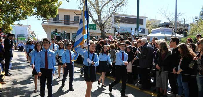 Χιλιάδες πολίτες στον εορτασμό της 25ης Μαρτίου στο Χαλάνδρι