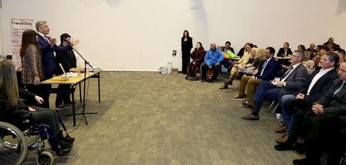 Στην εκδήλωση του Steki radio των ΑμεΑ ο υποψήφιος περιφερειάρχης Αττικής Γ. Πατούλης