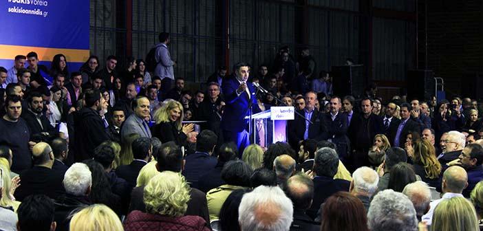 Σ. Ιωαννίδης: Για να αλλάξουμε τις ζωές μας πρέπει να δουλέψουμε σκληρά
