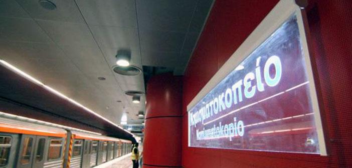 Τραυματισμένος ανασύρθηκε άνδρας που έπεσε στις ράγες του μετρό στον σταθμό Νομισματοκοπείο