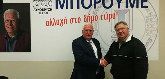 Υποψήφιος με τη Λυκόβρυση – Πεύκη 2020 ο Γ. Δαμδημόπουλος