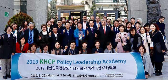 Το Μαρούσι φιλοξένησε αντιπροσωπεία του Κορεατικού Δικτύου Υγιών Πόλεων