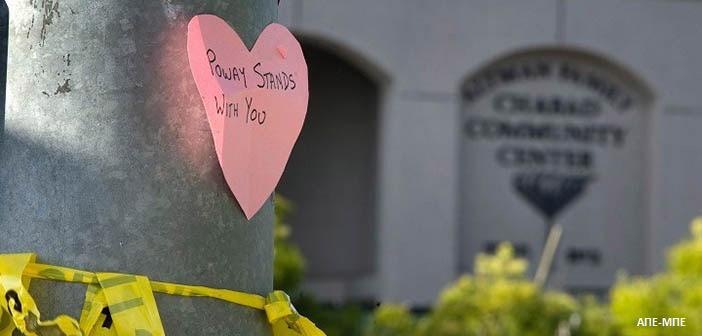 Μια γυναίκα νεκρή και τρεις τραυματίες σε επίθεση ενόπλου σε συναγωγή στο Σαν Ντιέγκο