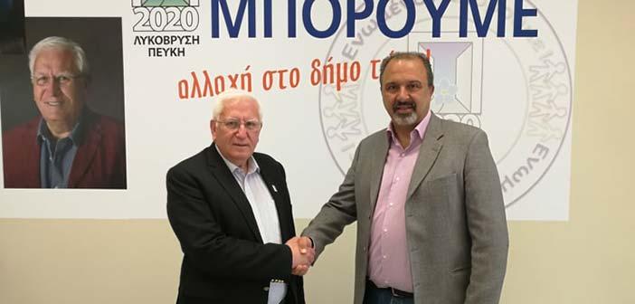 Υποψήφιος με τη Λυκόβρυση – Πεύκη 2020 ο Θ. Μιχόπουλος