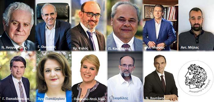 ΑΥΤΟΔΙΟΙΚΗΤΙΚΕΣ ΕΚΛΟΓΕΣ 2019: Το «Ε» συζητά με τους υποψηφίους δημάρχους στην Κηφισιά