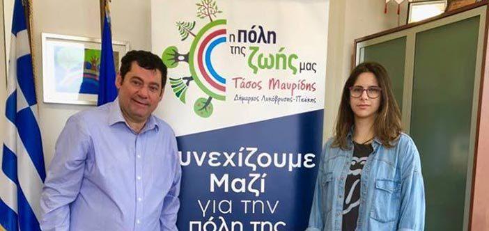 Τάσος Μαυρίδης: Καλωσορίζουμε στην παράταξή μας τη Λυδία Καραθανάση