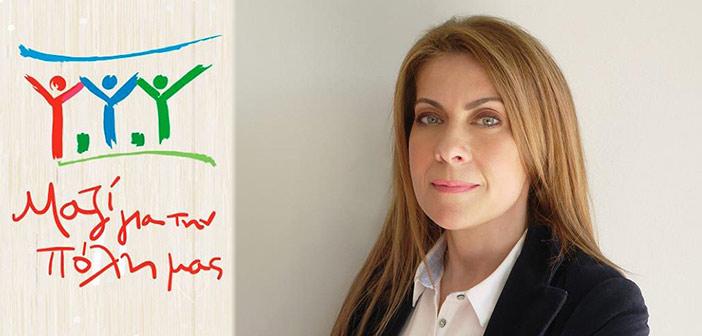 Μ. Ζούλια-Μανωλοπούλου: Είναι εσωτερική μου ανάγκη η «εμπλοκή» με τα κοινά