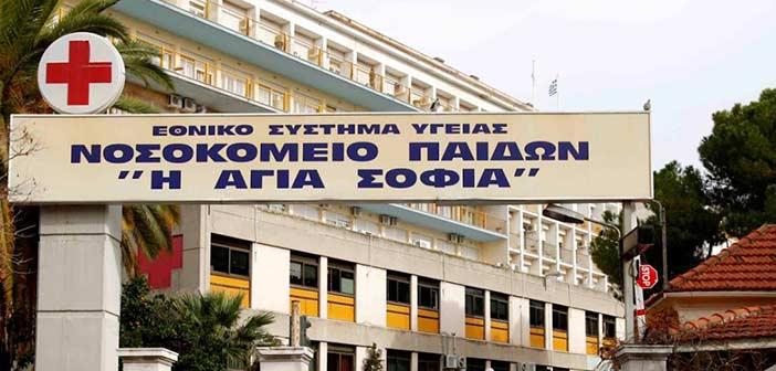 Εθελοντική αιμοδοσία για τις ανάγκες του Νοσοκομείου Παίδων «Η Αγία Σοφία» με συμμετοχή της Περιφέρειας Αττικής