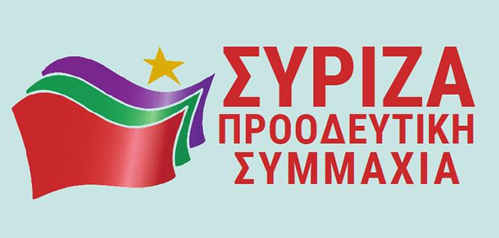 Ανοιχτή συνέλευση Ο.Μ. ΣΥΡΙΖΑ Λυκόβρυσης – Πεύκης ενόψει των βουλευτικών εκλογών