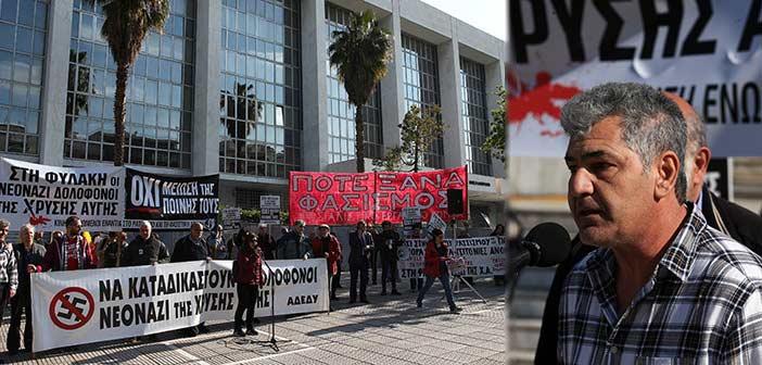 Ο Κώστας Τουλγαρίδης στην αντιφασιστική συγκέντρωση στο Εφετείο