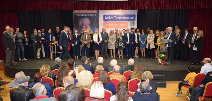 Ο Β. Ζορμπάς παρουσίασε τους υποψηφίους δημ. συμβούλους της παράταξης Αγία Παρασκευή η πόλη μας