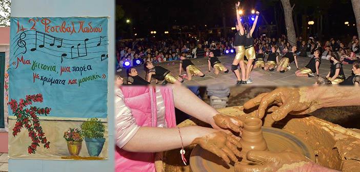 Ολοκληρώθηκε ένα ακόμη πλούσιο σε δράσεις Φεστιβάλ Παιδιού
