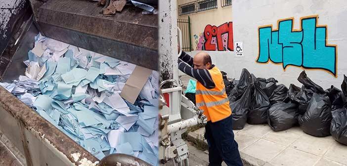 Δήμος Βριλησσίων: Τα έσοδα από ανακύκλωση του εκλογικού χαρτιού θα αποδοθούν στα σχολεία