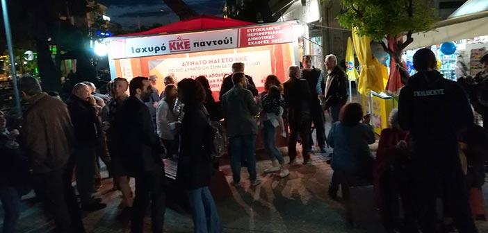Πραγματοποιήθηκαν τα εγκαίνια του εκλογικού περιπτέρου της Λαϊκής Συσπείρωσης Βριλησσίων