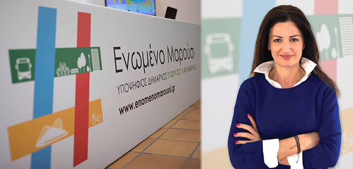 Μαρία Καπασσά: Η εμπιστοσύνη γονιών και παιδιών η εγκυρότερη πιστοποίηση των παιδικών χαρών μας