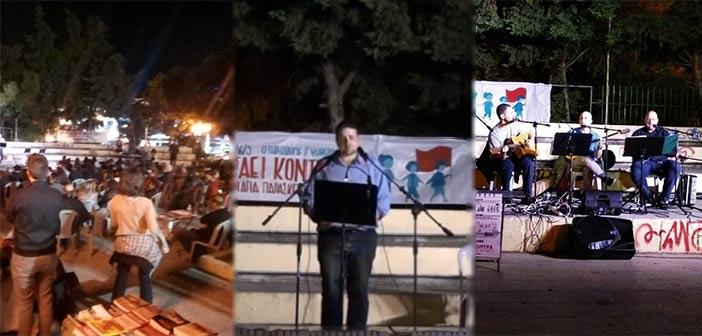 Μίλησαν και γλέντησαν ρεμπέτικα στην πλατεία Αγ. Παρασκευής οι Φυσάει Κόντρα – Βίντεο