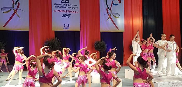 29η «Γυμναστράδα» στο Ηράκλειο Αττικής
