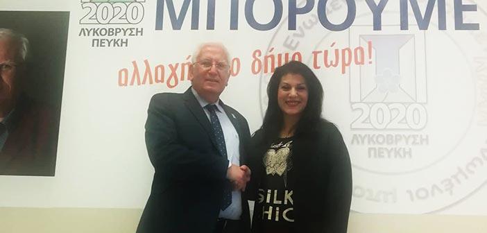 Υποψήφια κοινοτική σύμβουλος Πεύκης με τη Λυκόβρυση – Πεύκη 2020 η Β. Νίκα
