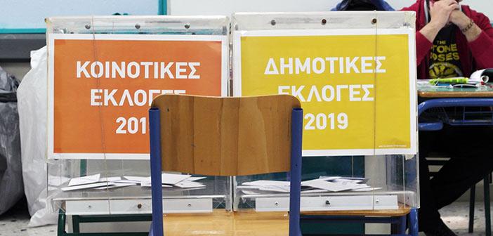 Κατάργηση απλής αναλογικής με καθιέρωση εκλογής από την πρώτη Κυριακή στα Δ.Σ. προανήγγειλε ο Μ. Βορίδης