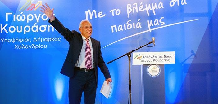 Κεντρική προεκλογική ομιλία του Γιώργου Κουράση στις 23 Μαΐου