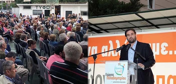 Γιώργος Παπαδημητρίου: φιλοδοξώ να γίνω δήμαρχος όλως των πολιτών στο Ηράκλειο