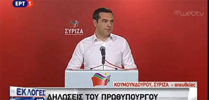 Αλέξης Τσίπρας: Θα ζητήσω εκλογές από τον Πρόεδρο της Δημοκρατίας μετά τον β΄ γύρο
