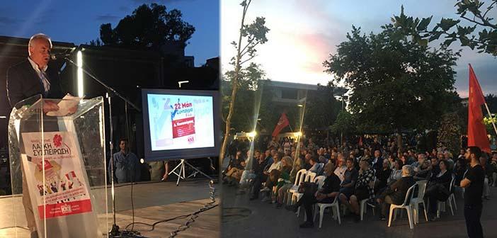 Πραγματοποιήθηκε η κεντρική προεκλογική συγκέντρωση της Λαϊκής Συσπείρωσης στα Βριλήσσια
