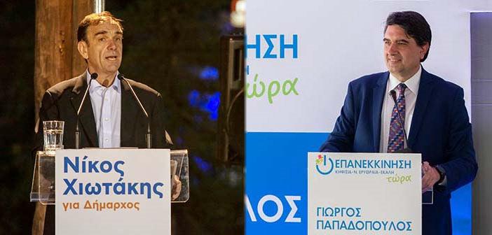 Απόλυτη στήριξη από τον Γ. Παπαδόπουλο στον Ν. Χιωτάκη – «Είναι ο ικανότερος να διοικήσει τον Δήμο Κηφισιάς»