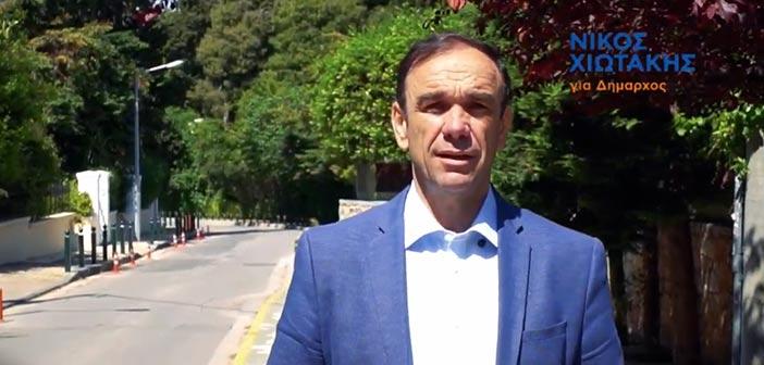 Το προεκλογικό «σποτάκι» του Νίκου Χιωτάκη για την Κηφισιά που θέλουν οι πολίτες