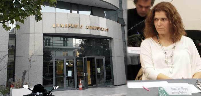 Μ. Διακολιού: Η διοίκηση του Δήμου Αμαρουσίου φέρνει προς ψήφιση ιδιωτικοποιήσεις υπηρεσιών