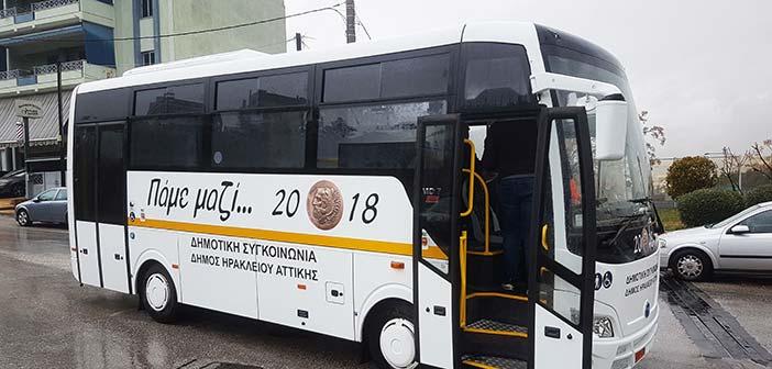 Επαναλειτουργεί από 26 Αυγούστου η Δημοτική Συγκοινωνία Ηρακλείου Αττικής