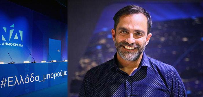 Φώτης Καρύδας: Οι Έλληνες πολίτες μάς εμπιστεύονται και εμείς θα εργαστούμε σκληρά για να τους δικαιώσουμε