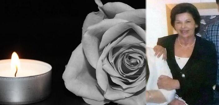 Συλλυπητήρια Άννας Ασπραδάκη για την απώλεια της Μαίρης Γιαννούλη