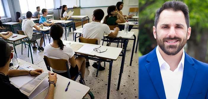 Καλή επιτυχία τους μαθητές των πανελλαδικών εξετάσεων από τον Αλ. Μουστόγιαννη