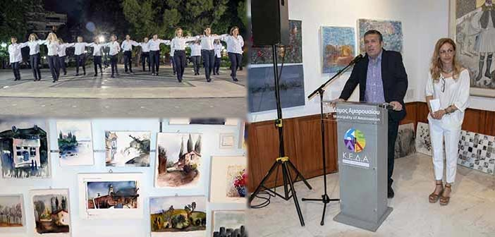 Πολιτιστικές δραστηριότητες του Κέντρου Τέχνης και Πολιτισμού που έχουν αγκαλιάσει οι Μαρουσιώτες