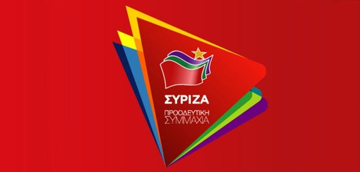 Ανοιχτή πολιτική εκδήλωση ΣΥΡΙΖΑ – Προοδευτική Συμμαχία στα Μελίσσια