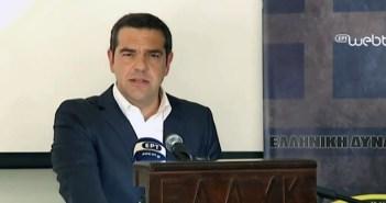 Τσίπρας σε Ερντογάν: Όποιος παραβιάζει το διεθνές δίκαιο θα έχει σοβαρό τίμημα