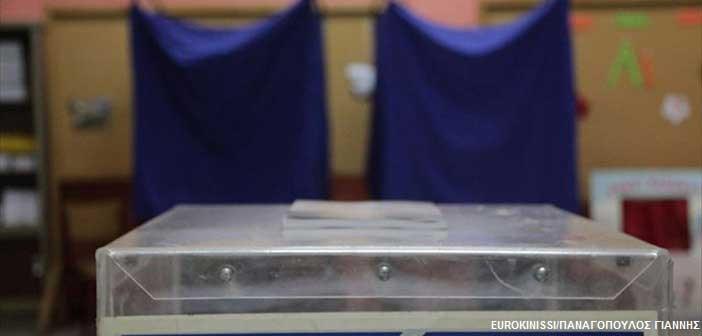 ΛΑ.ΣΥ. Βριλησσίων: «Όχι» στο προκλητικό και αντιδραστικό νέο εκλογικό σύστημα της Ν.Δ.
