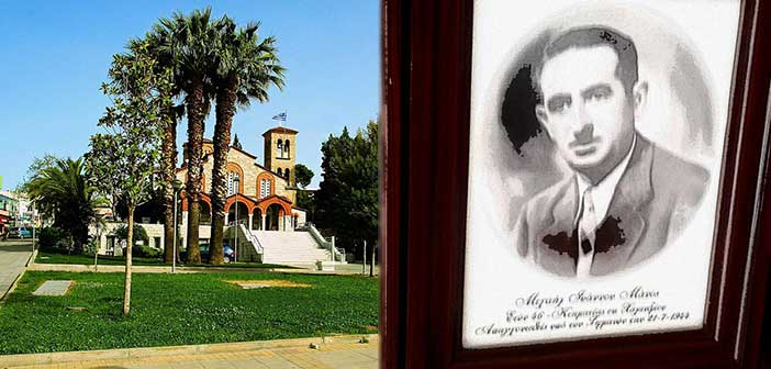 Η ιστορία του Χαλανδραίου Μιχαήλ Μάνου